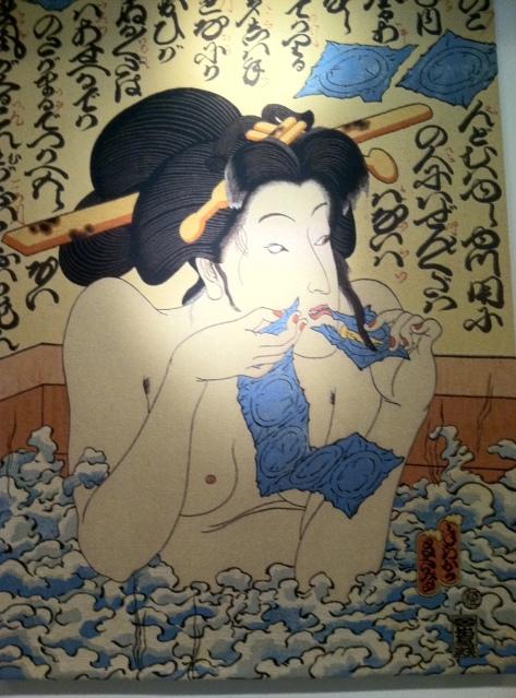 "Masami Teraoka  'Geisha in Ofuro'  Jacquard Tapestry 115"" x 78""  Zadok Gallery, Wynwood, Miami"